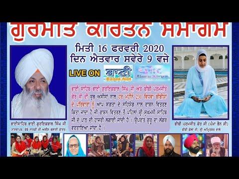 Live-Now-Gurmat-Samagam-From-Bebe-Nanaki-Ji-Asis-Bhalai-Kendar-Sonipat-Haryana-16-Feb-2020