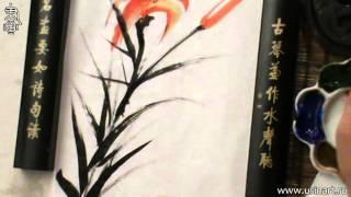 Обучение рисования Лилии при помощи живописи у-син. Урок 4