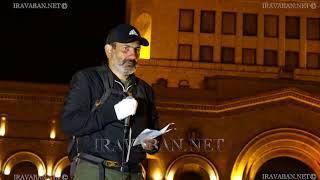 Հենրիխ Մխիթարյան, նայիր` ինչ է կատարվում Երևանում. Նիկոլ Փաշինյան