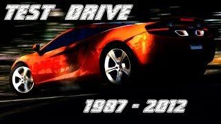 История / Эволюция Test Drive