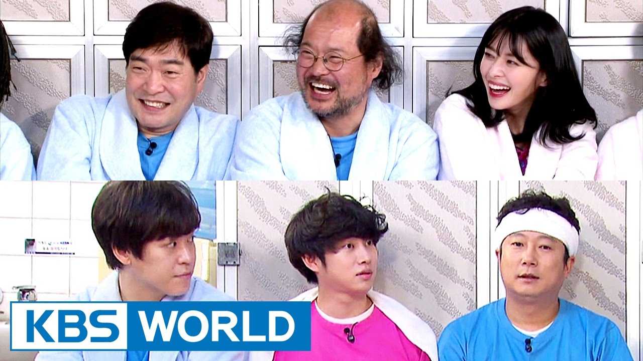 Happy Together The Sauna Returns Eng 2017 03 23 Youtube