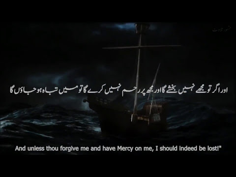 story-of-nooh-from-surah-hud|emotional-crying-quran-recitation|mashoor-tilawat