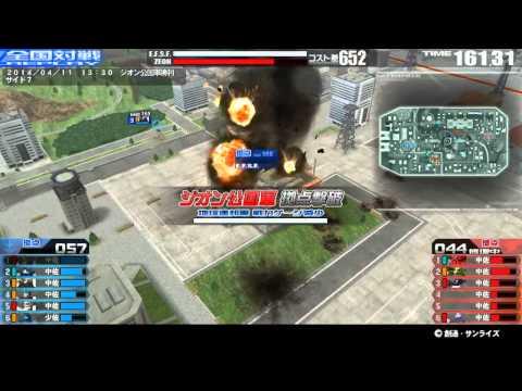 戦場の絆 14/04/11 13:30 サイド7...