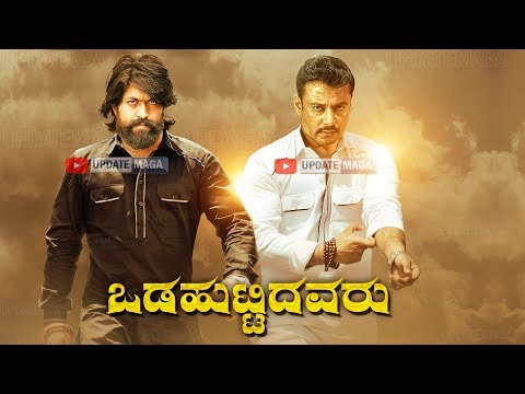 darshan-yash-movie-2020-|-challenging-star-darshan-rocking-star-yash-kannada-movie
