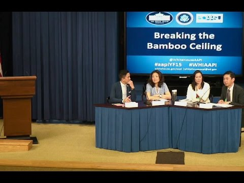 The White House Asian American and Pacific Islander Youth Forum