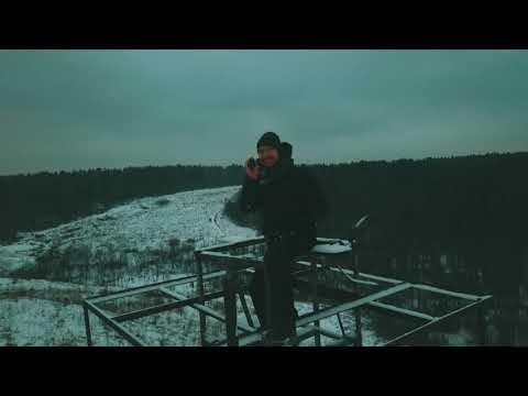 Чернево