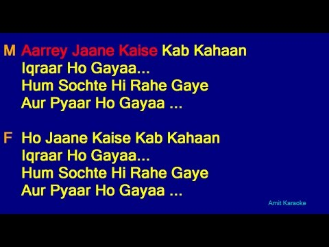 Jaane Kaise Kab Kahaan - Kishore Kumar Lata Mangeshkar Duet Hindi Full Karaoke with Lyrics