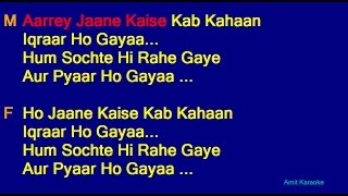 Jaane Kaise Kab Kahaan - Kishore Kumar Lata Mangeshkar Duet Hindi Full Karaoke with Lyrics