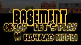 basement обзор, летсплей и начало игры