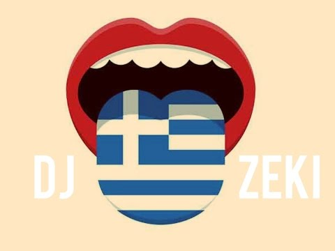 DJ Zeki - Greek Folk Ringtone