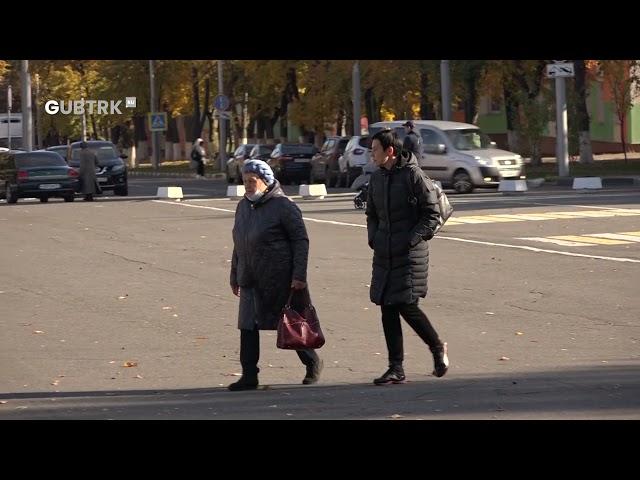 Видеозарисовка «Осень в Губкине»