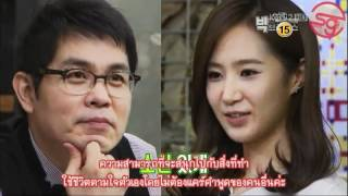Repeat youtube video SSFC - SNSD - Big Brothers Part 1/4 [Thai sub]