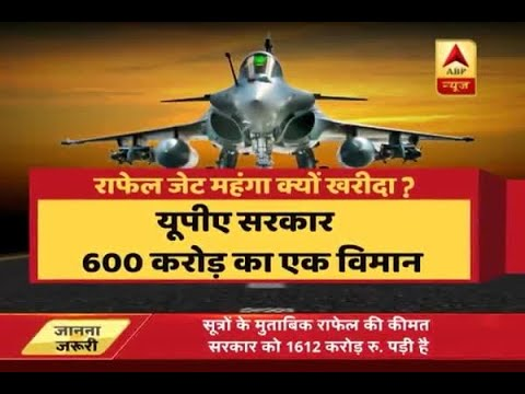 Jan Man: Know all about Modi government's Rafale Fighter Jet deal