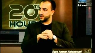 Wives of the prophet Ammar Nakshawani IMAM TAQI 20TH HOUR 5C Shia Islam Shia Muslims
