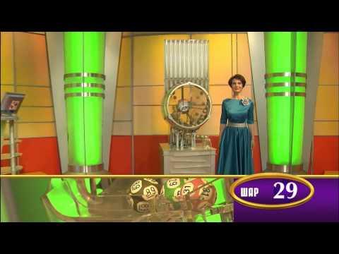 Лотерея Золотой Ключ тираж 879