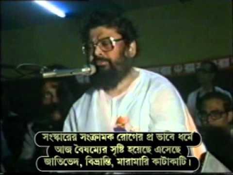 Avinaba Darshan - Thakur Shree Shree Balak Brahmachari Maharaj
