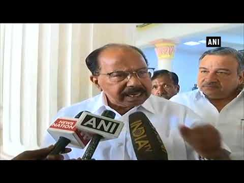 Two of our missing MLAs will support us whenever they come: Congress leader Veerappa Moily