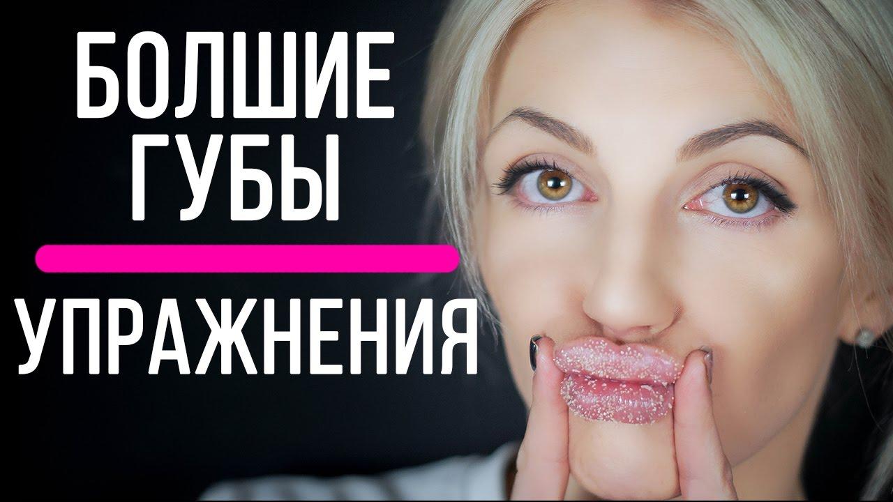 упражнения для поднятия уголков губ видео Дакайн