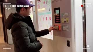 JAMES 아이스크림 자판기 사용법