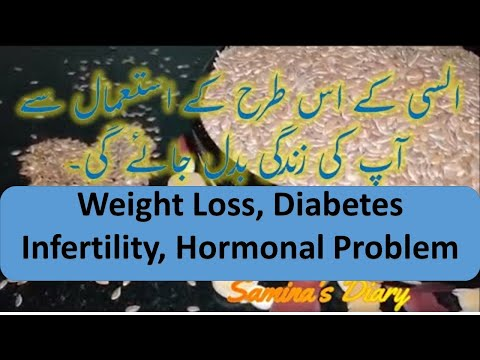 Alsi ka is tariky sy istimal apki zindgi badal dy ga👌  flax seed benefits   Pakistani Mom in Dubai