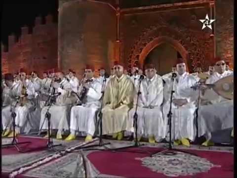 tarab andaloussi bajdoub mp3