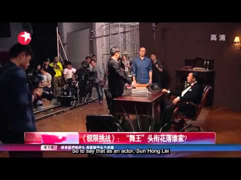 [ENGSUB] 150611 Lay vs Show Luo vs Sun Hong Lei: Who's the king of dance?