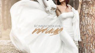 Romanovskaya - Птица