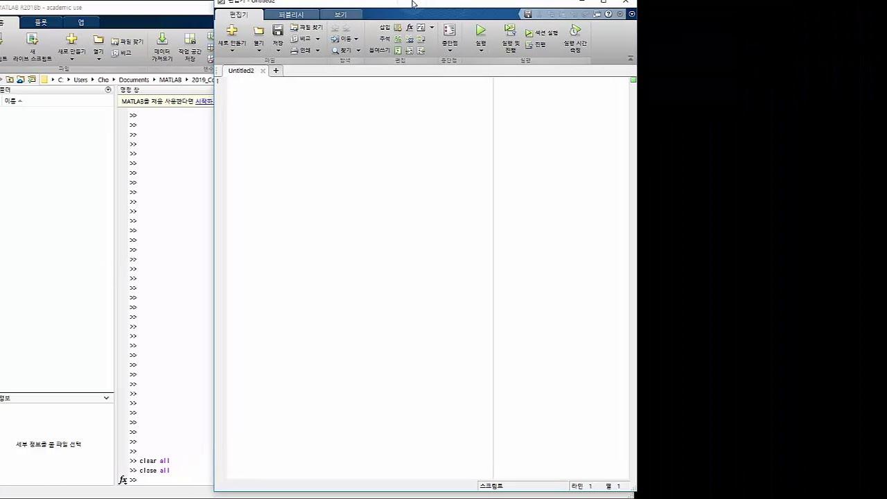 제어공학 - Matlab 강좌1 - YouTube