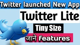 twitter lite app reviews   twitter lite New app launched for android screenshot 2