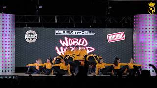 THE ROYAL FAMILY VARSITY - HHI 2017 (Semifinals)