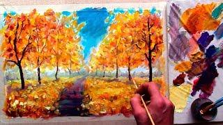 """Видео урок """"Рисуем ОСЕННИЙ ПЕЙЗАЖ"""". Рисуем Осенний пейзаж акрилом подробно с объяснениями!"""