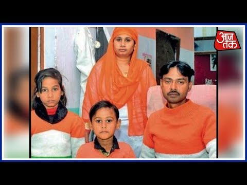 Aaj Subah: Muslim Family Disowned For Singing Vande Mataram In Agra