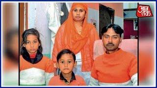 Aaj Subah: Muslim Family Disowned For Singing Vande Mataram In Agra