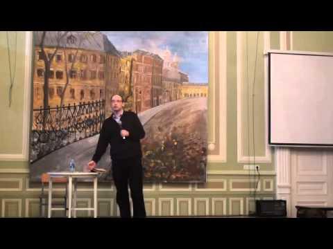 Лекция 1.1 | О Лермонтове | Алексей Машевский | Лекториум