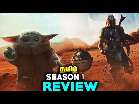 The Mandalorian Review In Tamil