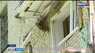 На ремонт пострадавшего от взрыва бытового газа дома выделено 4 млн. рублей