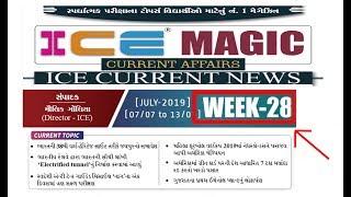 Ice magic 28 | ice week 28 | ice current affair 2019 | ice rajkot