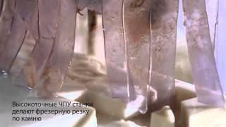 Производство мраморных памятников сегодня(На этом видео ЧП Прядко представляет: Изготовление памятников из мрамора; мы изготавливаем качественные..., 2016-03-31T09:16:16.000Z)