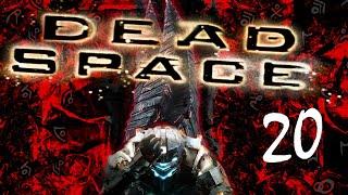 Dead Space: Ep.20 - Below Zero