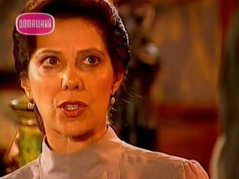 Земля любви (66 серия) (1999) сериал