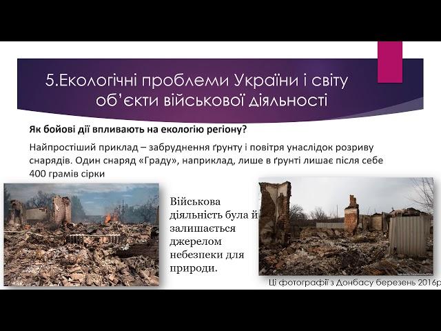 10 09   Голишкіна Юлія Павлівна