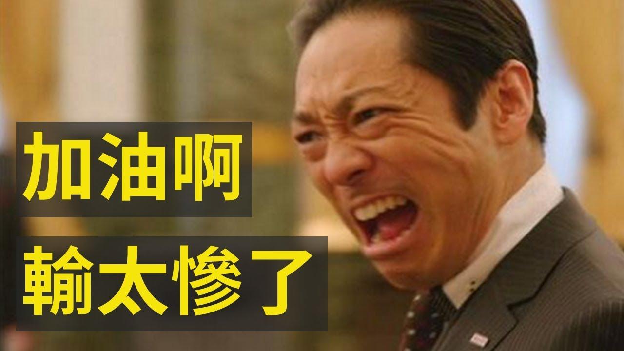 日本政府用這招拼觀光♨臺灣還在殺豬公 </p> </div><!-- .entry-content -->    </article><!-- #post-## -->  <nav class=