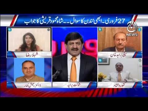 Sindh Main Khel Dilchasp | Rubaro with Shaukat Paracha | 27-2-2021 | Aaj News