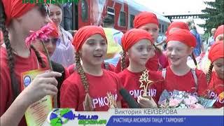 """Привезли Гран-при международного фестиваля """"Будущее планеты"""""""