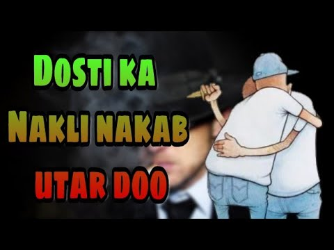 fake friend or real friend status whatsapp status punjabi status by guru  status