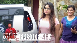 Sudde | Episode 48 - (2019-12-11) | ITN Thumbnail