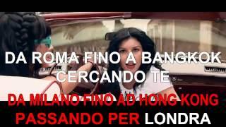 Baby K feat Giusy Ferreri - Roma Bangkok - Karaoke con testo