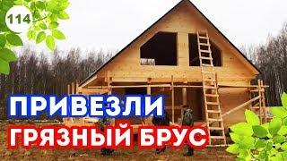 Хороший дачный дом в 2 этажа |  Летняя дача с террасой