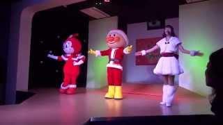 神戸アンパンマンこどもミュージアム やなせたかし劇場ミニステージ 2014年クリスマスバージョン