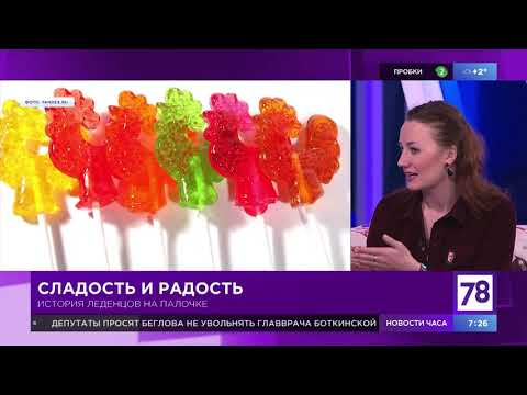 """История леденцов на палочке в """"Полезном утре"""""""